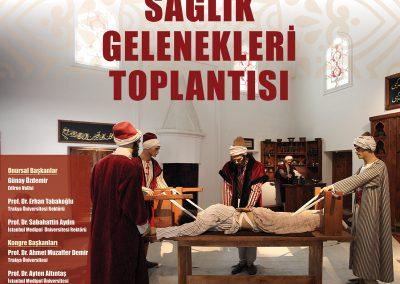 2018 Osmanlı Sağlık Gelenekleri Toplantısı (7-8 Eylül, Edirne)