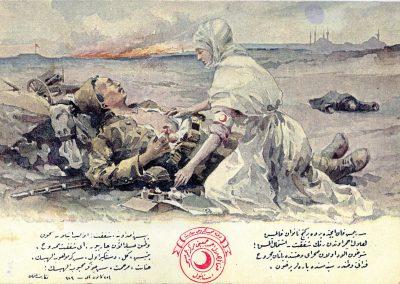 Hilal-i Ahmer Cemiyeti Kartpostalı (4)